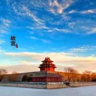 崔岱远:京范儿是个什么feel,北京的历史 烤鸭 同仁堂 四合院
