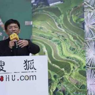 张朝阳要调整搜狐内容部架构:采用编辑流+推荐流,陈朝华将离职