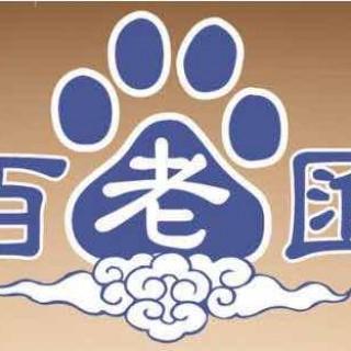 专访百老汇陈枫:中国最具商业价值公益性家族|百度离职员工之家