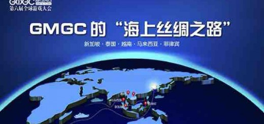 GMGC北京2017倒计时90天:GMGC与你携手走进一带一路国际日