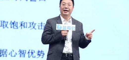 分众传媒江南春演讲实录:五个方法让创业公司实现指数级增长
