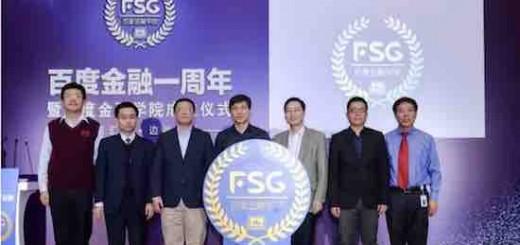 百度金融学院成立系国内首个金融科技学院,朱光任首任院长