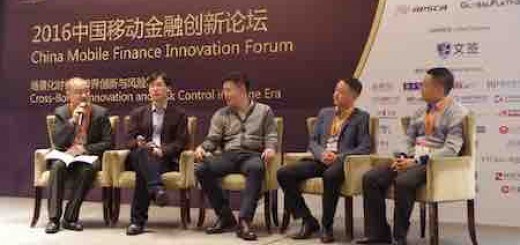 移动,让金融在指尖弹唱:2016中国移动金融创新论坛在上海召开