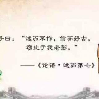 聂震宁 仲大军 贾康 曾国藩...如何提高我们的阅读力,读与思与行