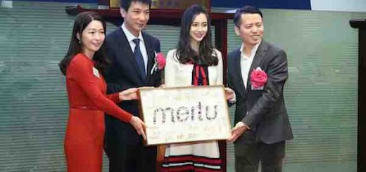美图港交所挂牌上市,美图公司创始人蔡文胜、吴欣鸿话美图未来