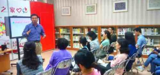 中国残联闫洪丰:你的所有幸福和痛苦只与自己有关别人感受不到