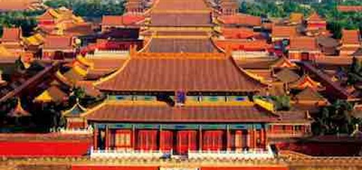 帝都、国都、故都、故宫:近代北京的空间政治与文化表征