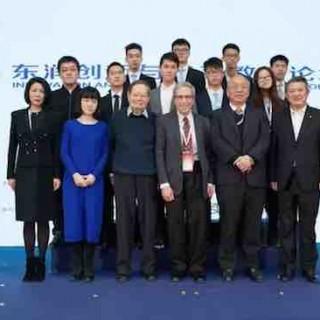 东润公益基金会的2016年:举办创新教育论坛 东润丘成桐科学奖