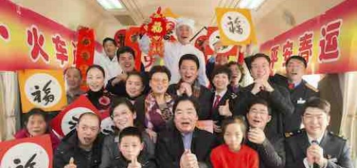 2017大地之爱-春运回乡路火车诗会举行 刘迅甫林杉傅国咏诵诗歌