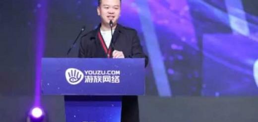 游族网络董事长兼CEO林奇谈2017如何跃迁:用心,做你的梦