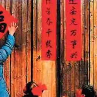 何香久:年俗四章——烤把子、风秧歌、年戏、一日县令