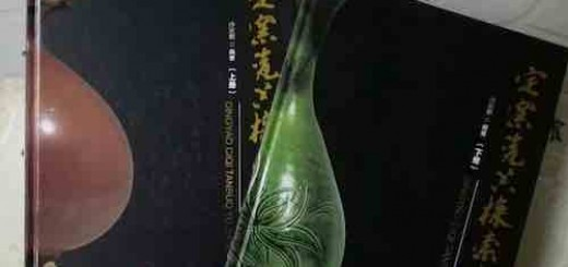 古陶瓷研究学者、收藏家沙家枥新书《定窑瓷器探索与鉴赏》出版