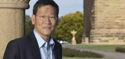 复旦大学物理系79级校友沈志勋当选美国人文与科学院院士