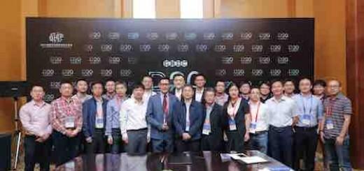 第二届全球大数据峰会、D20全球大数据领袖闭门峰会在成都举行