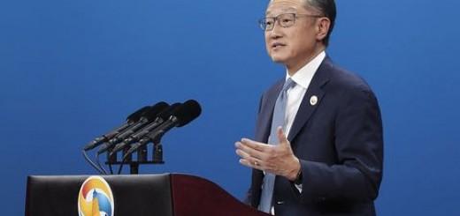 世界银行集团行长金墉在一带一路国际合作高峰论坛会上的发言