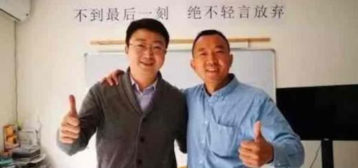 公益界新CP:陈行甲辞官做公益 新阳光刘正琛拱手相让理事长