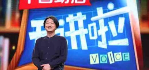 汉唐飞扬雁栖湖设计负责人刘方磊开讲啦:用建筑讲述中国故事